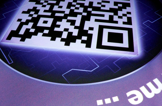 IR Codes Beating Out QR Codes